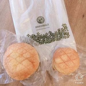 春野ハーベストのパン