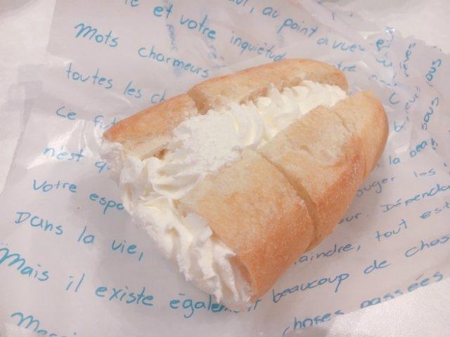 リスボンのパン