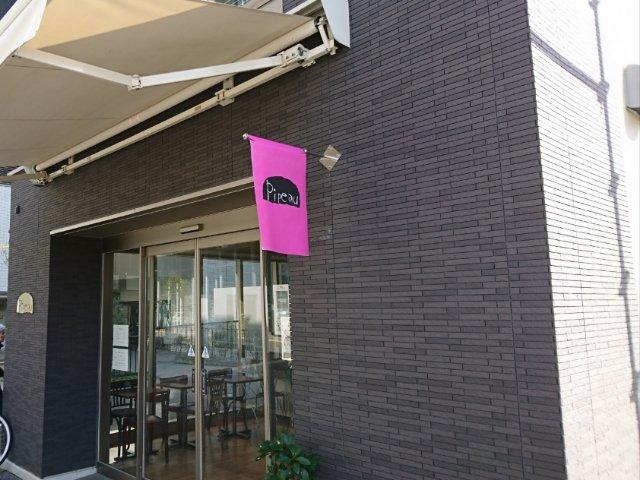 高知市内の人気店パン屋Pipeau(ピポー)