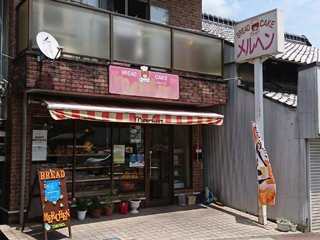 越知町唯一のパン屋さんメルヘン。30年以上続くお店にマニアが行く