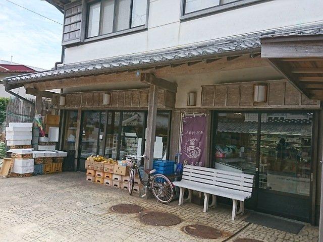 岡崎鮮魚店