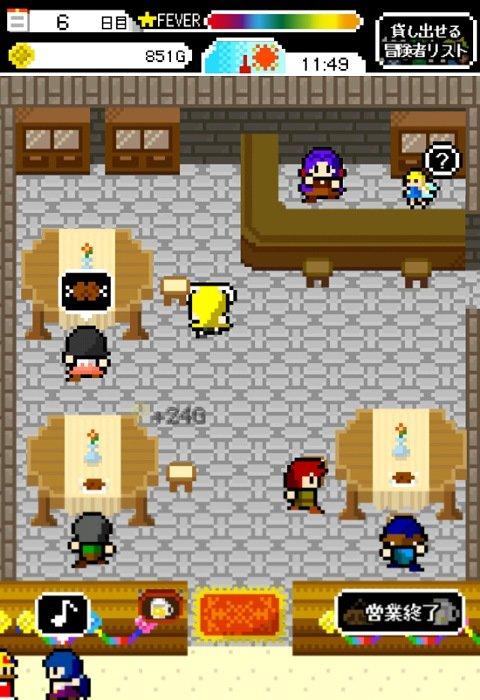 酒場経営シミュレーションゲーム2