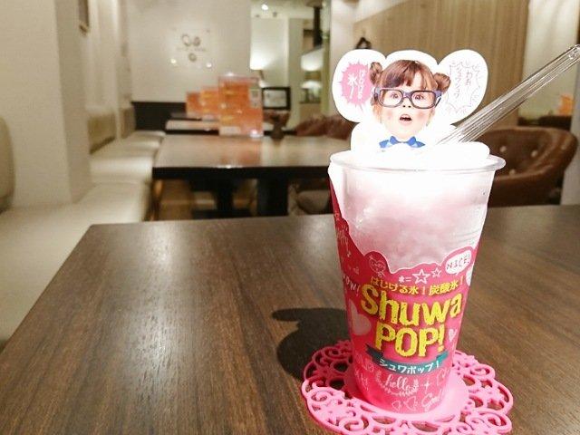 Cafe&Bar Liaison(リエイゾン):シュワポップ1