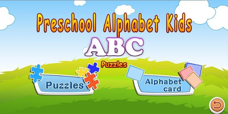 アルファベットパズルアプリ:モード説明