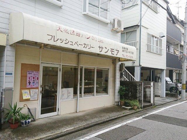 高知市内のパン屋さん:サンモア
