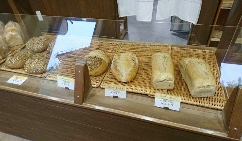 ブロート屋:ドイツパン1