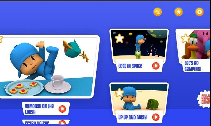 ジェリージャムアプリ:動画の種類2