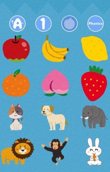 ABCアルファベット タッチで英語アプリ:果物