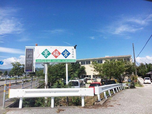 景福宮へのアクセス