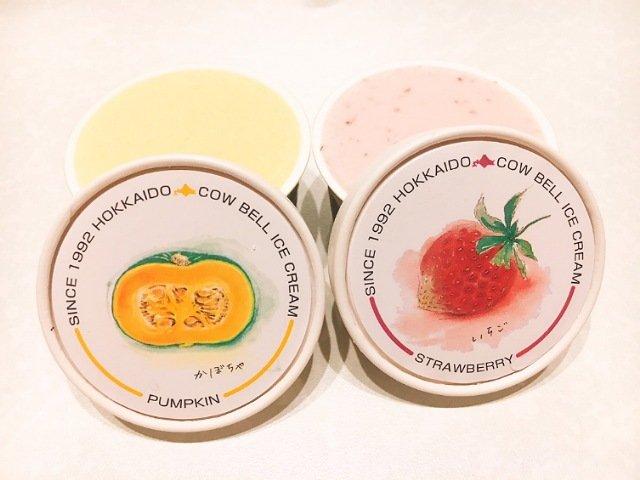 カウベル大樹のアイスクリーム:いちごとかぼちゃ味