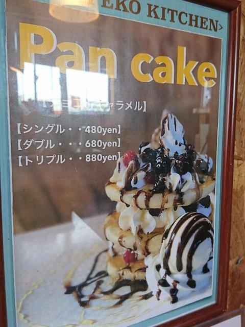 はらぺこキッチンのパンケーキ