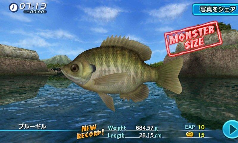 バスフィッシング3Dのプレイ画面