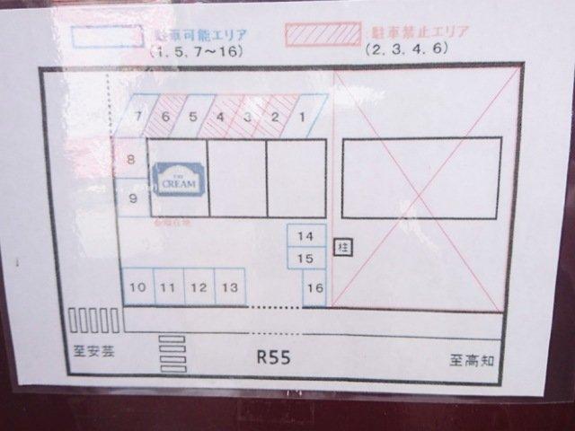 香美市のジェラッテリアクリームの駐車場案内図