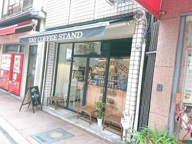 高知市帯屋町にオープンしたTAY COFFEE STAND(タイコーヒースタンド)