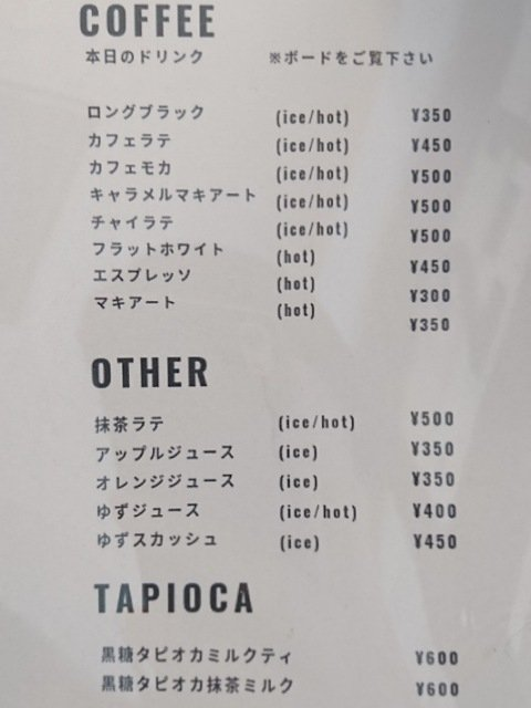 TAY COFFEE STAND(タイコーヒースタンド)のコーヒーやドリンクメニュー