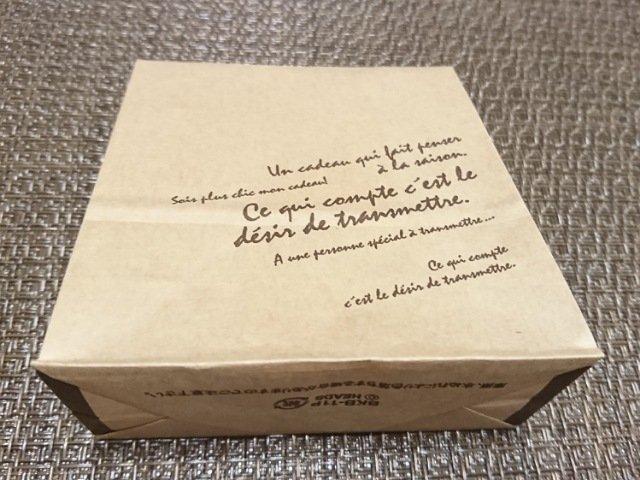 パティスリーラヴィエール:クッキーの紙袋