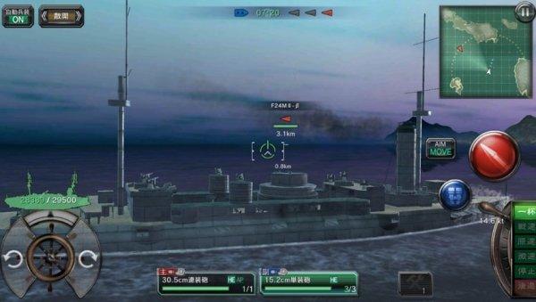 艦つく:プレイ画面