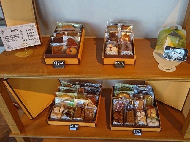 パティスリーラヴィエール:焼き菓子のギフトボックス