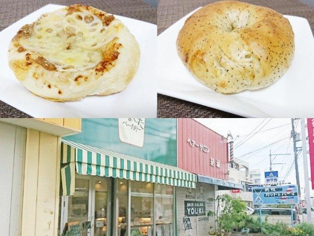 やましたベーカリー-徳島市国分町の人気パン屋へ行ってきた
