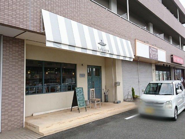 ゆきんこ ベーカリーカフェ:外観