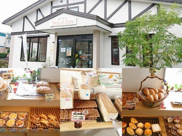 パン・ヴィ・ザンへ-徳島市鮎喰町のパン屋さん