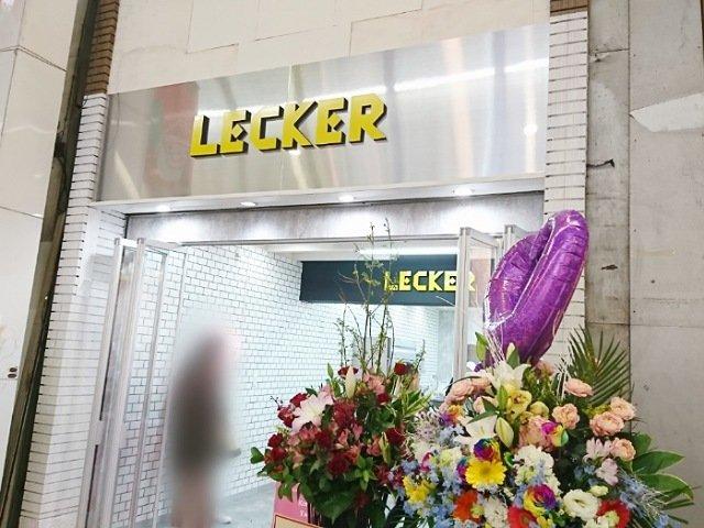 LECKER(レッカー)高知帯屋町店:外観
