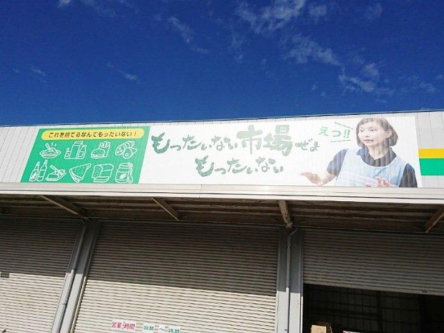 エコイート高知御座店:外観2