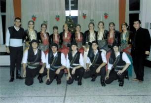 Χορευτικό συγκρότημα της ΣΣΑΣ κατά τον εορτασμό των 60 χρόνων ΣΙΣ - ΣΣΑΣ