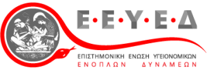 eeyed_new_snake_logo