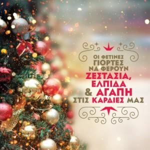 christmas-card2015