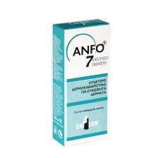 Uniderm Hellas Anfo 7 Neutro Liquido (skin cleanser) 200ml
