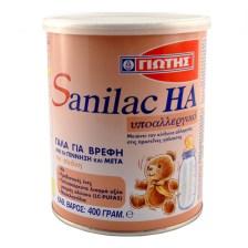 Sanilac HA Υποαλλεργικό της Γιώτης (Από τη γέννηση & μετά) 400g