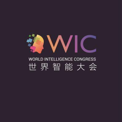 Logotipo Conferencia Mundial de Inteligencia