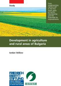 velikov-study-development-in-agriculture-and-rural-areas-of-bulgaria.jpg