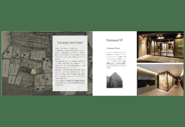 賃貸オフィスパンフレットデザイン