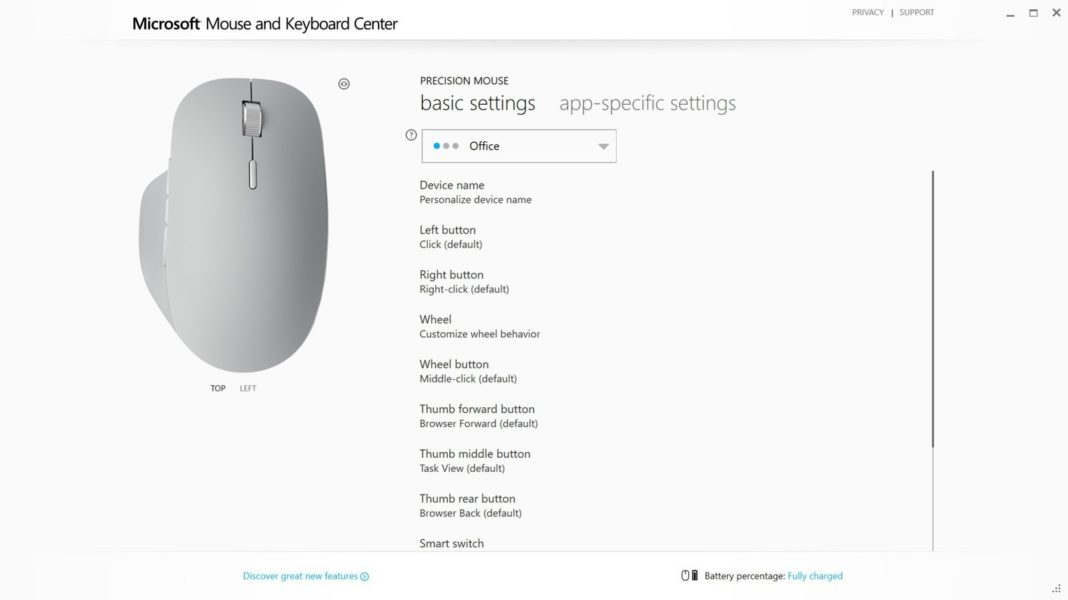 Microsoft Surface Precision Mouse – Features
