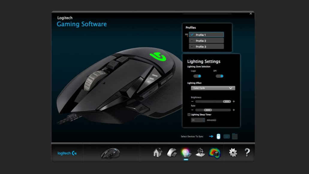 Logitech G502 Proteus Spectrum Software