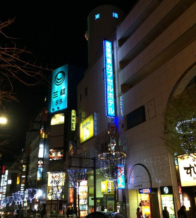 Tokyo Year Shinjuku Kuyakushomae Capsule