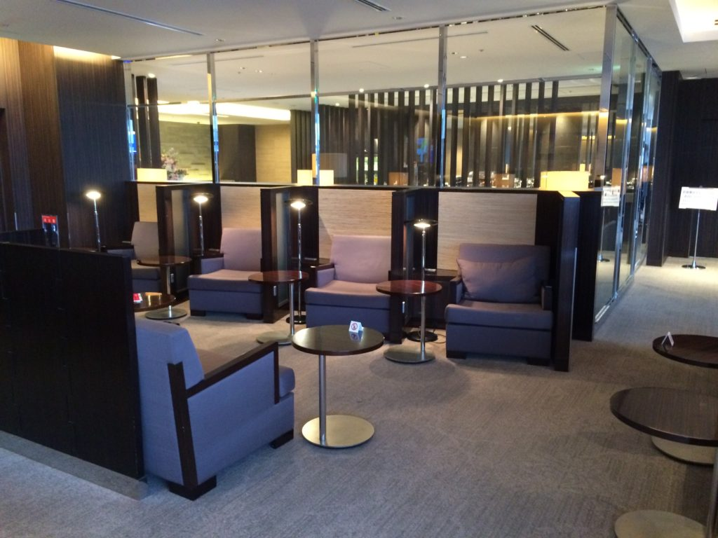chairs for short people ice cream parlor lounge review: jal first class tokyo narita airport (nrt) satellite terminal - efficient ...