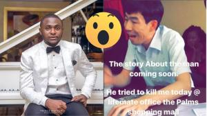 Ubi Franklin almost stabbed by a Chinese man for saying 'see this chinese man o'
