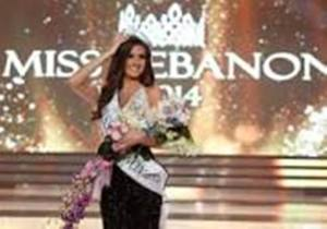 Miss Lebanon loses title over Israel visit