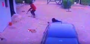 Watch CCTV Footage From One Of The Banks Robbed In Offa That Left Many Dead (Video)