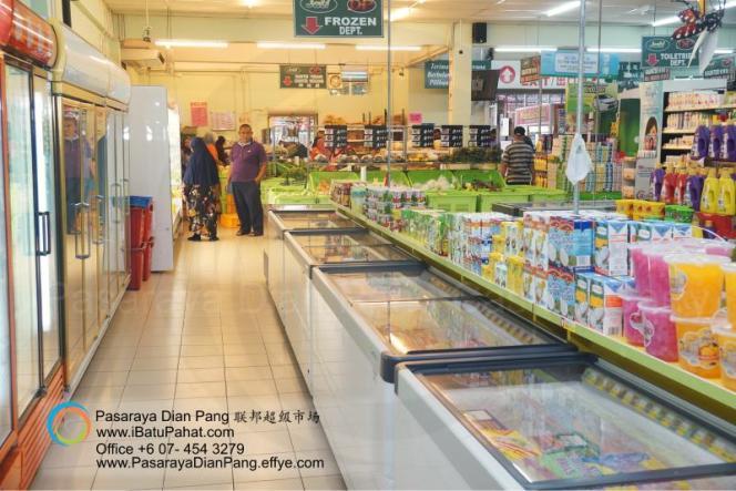 a049-parit-raja-batu-pahat-johor-malaysia-pasaraya-dian-pang-cash-carry-sdn-bhd-supermarket-grocery-shop-daily-products-foods-personal-care-home
