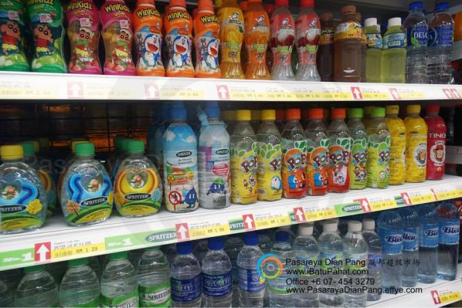 b019-parit-raja-batu-pahat-johor-malaysia-pasaraya-dian-pang-cash-carry-sdn-bhd-supermarket-makanan-harian-keperluan-minuman-mainan-membeli-belah