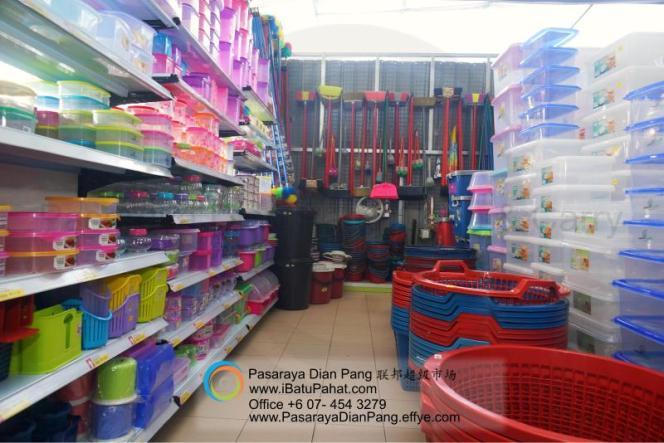 b040-parit-raja-batu-pahat-johor-malaysia-pasaraya-dian-pang-cash-carry-sdn-bhd-supermarket-makanan-harian-keperluan-minuman-mainan-membeli-belah