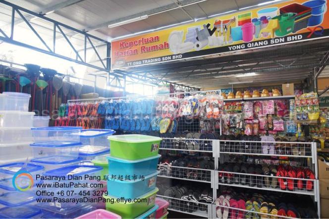 b049-parit-raja-batu-pahat-johor-malaysia-pasaraya-dian-pang-cash-carry-sdn-bhd-supermarket-makanan-harian-keperluan-minuman-mainan-membeli-belah