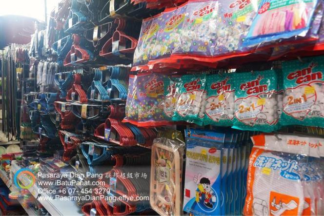 b05-parit-raja-batu-pahat-johor-malaysia-pasaraya-dian-pang-cash-carry-sdn-bhd-supermarket-makanan-harian-keperluan-minuman-mainan-membeli-belah