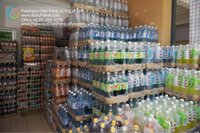 c029-parit-raja-batu-pahat-johor-malaysia-pasaraya-dian-pang-cash-carry-sdn-bhd-supermarket-grocery-shop-daily-products-foods-personal-care-home