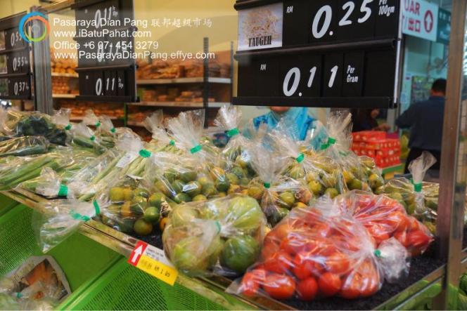 d015-parit-raja-batu-pahat-johor-malaysia-pasaraya-dian-pang-cash-carry-sdn-bhd-supermarket-makanan-harian-keperluan-minuman-mainan-membeli-belah