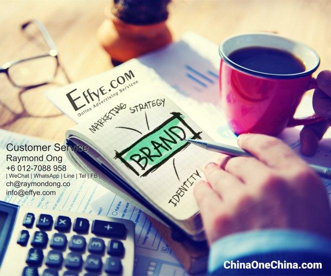 Raymond Ong Effye Media China Website Design Online Advertising Web Development Education Webpage Facebook eCommerce Management Photo Shooting 中国 中國 A05